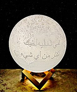Gift for mom arabic moon lamp